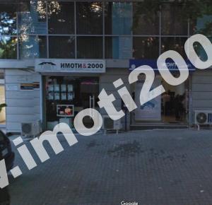 Магазини в Стара Загора